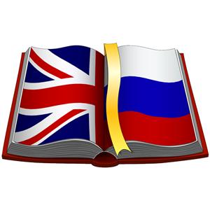 англо русский словарь программа скачать: